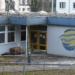 Don-Bosco-Kindergarten bleibt geschlossen. Foto: him
