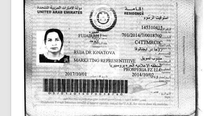 Eintrag in Ruja Ignatovas Personalausweis.  Foto: Levy
